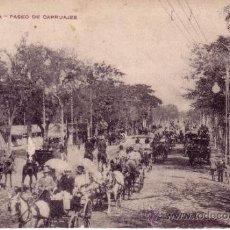 Postales: SEVILLA - PASEO DE CARRUAJES . Lote 34111201