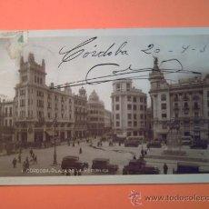 Postales: 1.- CORDABA - PLAZA DE LA REPÚBLICA - . Lote 34275097
