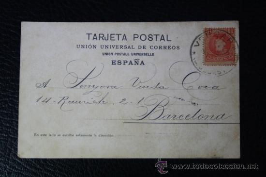 Postales: Postal Sevilla La Giralda - Circulada Año 1902 - Reverso Sin Dividir - Foto 2 - 34325443