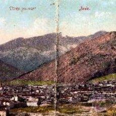 Postales: POSTAL DOBLE PANORÁMICA (28X9 CM) DE JAÉN, VISTA PARCIAL. Lote 34458313