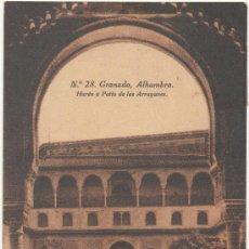 Postales: GRANADA.- ALHAMBRA. HARÉN Y PATIO DE LOS ARRAYANES. (C.1930).. Lote 34975180