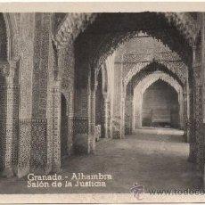 Postales: GRANADA.- ALHAMBRA. SALÓN DE LA JUSTICIA.. Lote 34979968