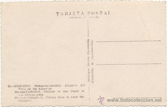 Postales: CÓRDOBA.- MEZQUITA-CATEDRAL. CLAUSTRO DEL PATIO DE LOS NARANJOS. - Foto 2 - 35073198