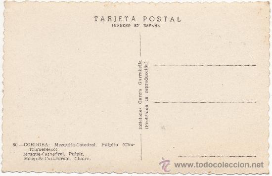 Postales: CÓRDOBA.- MEZQUITA-CATEDRAL. PÚLPITO (CHURRIGUERESCO). - Foto 2 - 35073317