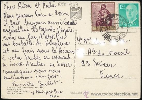 Postales: ALMUÑECAR ( COSTA DEL SOL).- PUESTA DE SOL. - Foto 2 - 35183370