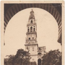 Postales: CÓRDOBA.- MEZQUITA. CAMPANARIO (ALT. 60 M.).. Lote 35268914
