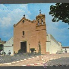 Postales: BAENA. CÓRDOBA. PARROQUIA DE NUESTRA SEÑORA DE GUADALUPE. AÑO 1974.. Lote 35480694