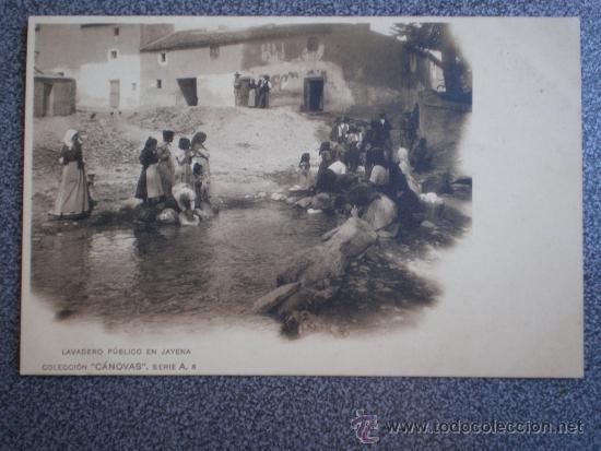 POSTAL ANTERIOR A 1905 LAVADERO PÚBLICO EN JAYENA COLECCIÓN CANOVAS (Postales - España - Andalucía Antigua (hasta 1939))