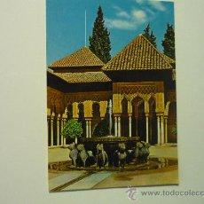 Postales: POSTAL GRANADA ALHAMBRA.-PATIO DE LOS LEONES. Lote 35661453