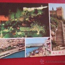 Postales: POSTAL ALMERIA - VARIOS ASPECTOS - 1967 - NO CIRCULADA - ARRIBAS 2050. Lote 35999053
