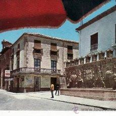 Postales: JAEN - ALCALA LA REAL - PILAR DE LOS ALAMOS Y CARRERA DE LAS MERCEDES. Lote 36023938