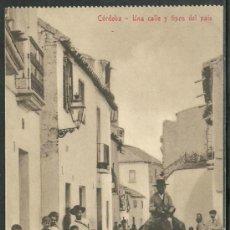 Postales: CÓRDOBA. UNA CALLE Y TIPOPS DEL PAÍS. R. GARZÓN. SIN CIRCULAR.. Lote 36130885
