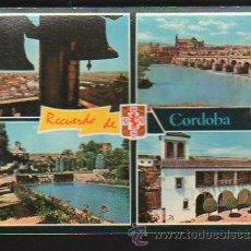 Postales: TARJETA POSTAL CORDOBA - Nº 160. EDICIONES RO-FOTO. Lote 36250412