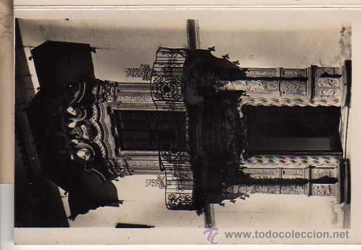 Postales: JÉREZ DE LA FRONTERA - ACORDEÓN DE 10 POSTALES - ED. PAPELERA JEREZANA - Foto 5 - 36363423