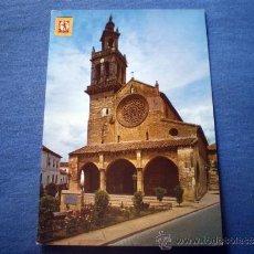 Postales: POSTAL CORDOBA PARROQUIA SAN LORENZO NO CIRCULADA. Lote 36367479