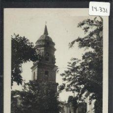 Postales: ANDUJAR - UN RINCON DE LA PLAZA DE ESPAÑA - (14.331). Lote 36462544