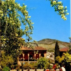 Postales: GRANADA - POSTAL ALHAMBRA JARDINES DEL PARTAL. Lote 36548919