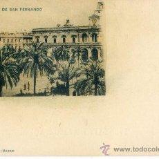 Postales: POSTAL ANTIGUA-SEVILLA-PLAZA DE SAN FERNANDO. Lote 36490759
