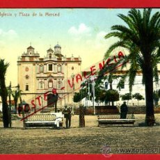 Postales: POSTAL HUELVA, IGLESIA Y PLAZA DE LA MERCED, P75399. Lote 36574416