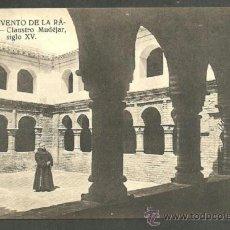 Postales: CONVENTO DE LA RABIDA (HUELVA) CLAUSTRO MUDEJAR, S. XV - FOT. PP. AGUSTINO - HUELVA. Lote 36585982