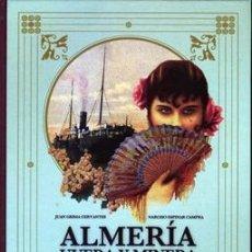 Postales: ALMERÍA, UVERA Y MINERA. POSTALES EN BLANCO Y NEGRO. 1910-1920. Lote 36804956