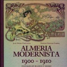 Postales: ALMERÍA MODERNISTA 1900-1910 POSTALES EN BLANCO Y NEGRO. Lote 36805038