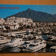 Postales: MARBELLA - PUERTO BANUS.. Lote 36857765