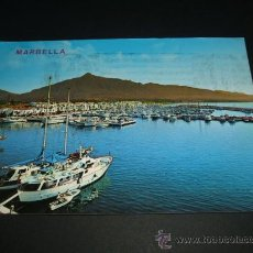 Postales: MARBELLA MALAGA PUERTO BANUS. Lote 37016472