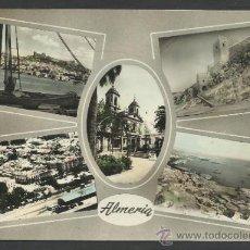Postales: ALMERIA - EDICIONES ARRIBAS - (15.525). Lote 37142915