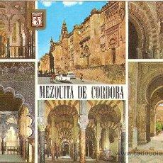 Postales: CORDOBA, MEZQUITA DE CORDOBA, DIVERSOS ASPECTOS - SUBIRATS CASANOVAS Nº 949 - SIN CIRCULAR. Lote 37194399