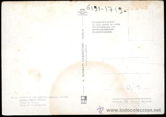 Postales: PUERTO DE SANTA MARIA (Cadiz).- Iglesia Mayor Prioral... - Foto 2 - 37269748
