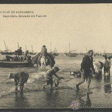 Postales: SANLUCAR DE BARRAMEDA - BAJO GUIA LLEGADA DEL PESCADO - M.B. SEVILLA -(15.789). Lote 37272298