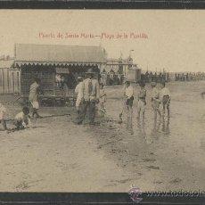 Postales: PUERTO DE SANTA MARIA - PLAYA DE LA PUNTILLA - JOSE PIÑERO LOPEZ- (15.796). Lote 37272517