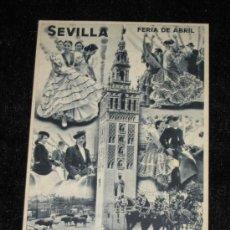 Postales: POSTAL PUBLICITARIA DE Q R A - JOSE GALLARDO - CARTEL FERIA DE ABRIL - SERRANO - SEVILLA . Lote 37303062