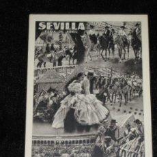 Postales: POSTAL PUBLICITARIA DE Q R A - JOSE GALLARDO - CARTEL FERIA DE ABRIL - SERRANO - SEVILLA . Lote 37303084