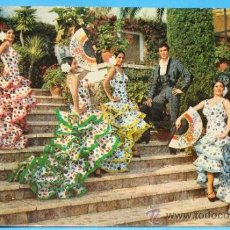 Postales: POSTAL DE CÁDIZ. AÑO 1965. FLAMENCO ALEGRÍAS DEL PUERTO DE PACO DE LUCIO FIESTA BALLET. 806 . Lote 37305338