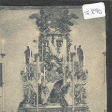 Postales: SEVILLA - 506 - LA SAGRADA MORTAJA PARROQUIA DE SATA Mª - MANUEL BARREIRO - (15.890). Lote 37337028