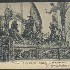 Postales: SEVILLA - 503 - LA ORACIÓN EN EL HUERTO C. DE MONTE SIÓN - MANUEL BARREIRO - (15.891). Lote 37337053