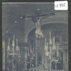 Postales: SEVILLA - 527 - CHISTO DE LA FUNDACIÓN - MANUEL BARREIRO - (15.895). Lote 37337155