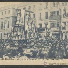 Postales: SEVILLA - VIRGEN DE LA SOLEDAD - 520 - MANUEL BARREIRO - (15.899). Lote 37337251