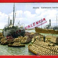 Postales: POSTAL ALMERIA, EMBARCANDO BARRILES DE UVA, P77127. Lote 37346567