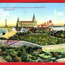Postales: POSTAL CHIPIONA, CADIZ, SANTUARIO Y CONVENTO DE NTRA. SRA. DE REGLA, VISTA GENERAL, P77151. Lote 37347439