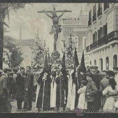 Postales: SEVLLA - 519 - CRISTO DE LA EXPIRACION -MANUEL BARREIRO - (15.902). Lote 37355149