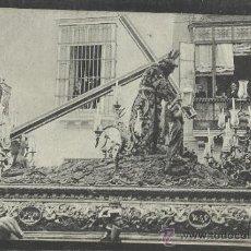 Postales: SEVILLA - 525 - JESUS NAZARENO - MANUEL BARREIRO - (15.903). Lote 37355166