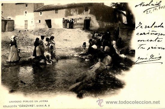 GRANADA, JAYENA LAVADERO PÚBLICO (Postales - España - Andalucía Antigua (hasta 1939))