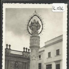 Postales: JEREZ - 222 - PLAZA DE LA ASUNCION - ED. AISA - (16.036). Lote 37479591