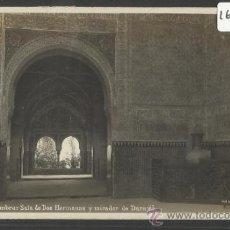Postales: GRANADA - 88 - ALHAMBRA - SALA DE DOS HERMANAS Y MIRADOR DE DARAXA - G.H. ALSINA - (16.270). Lote 37674522