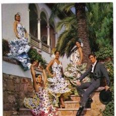 Postales: POSTAL PACO LUCIO Y SU FIESTA BALLET - CADIZ - ED. MONTERO- SIN CIRCULAR.. Lote 37709435