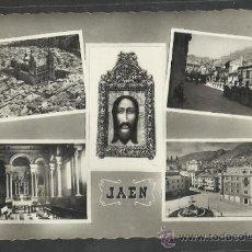 Postales: JAEN - VARIAS VISTAS - FOTOGRAFICA ARRIBAS - (16475). Lote 37717776