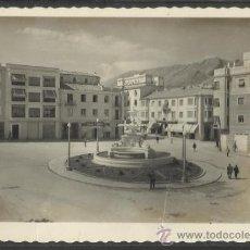 Postales: JAEN - 144 - PLAZA DE LA COCA PIÑERA - FOTOGRAFICA ARRIBAS - (16478). Lote 37717827